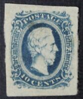 CKSTAMPS: US CONFEDERATE STATES STAMPS COLLECTION SCOTT11 MINT H OG CREASE THIN