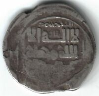 NOT DEFINED / UNKNOWN ISLAMIC ARABIC SILVER COIN VF 3.97 GRAMS DIAMETER 19MM