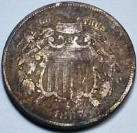 1867 TWO CENT PIECE 2 PENNY US ANTIQUE CURRENCY OLD VINTAGE U.S. COIN COLLECTION