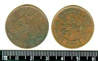 K5010 CHINA 10 CASH  10 CENTS  COIN REPUBLIC OF CHINA 1910'S