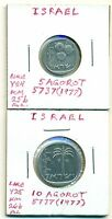 2 DIFFERENT COINS FROM ISRAEL   5 & 10 AGOROT  BOTH DATING 1973