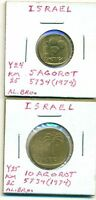 2 DIFFERENT COINS FROM ISRAEL   5 & 10 AGOROT  BOTH DATING 1974