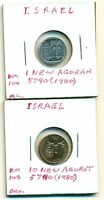 2 DIFFERENT COINS FROM ISRAEL   1 & 10 AGOROT  BOTH DATING 1980