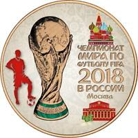 2018 RUSSIA 3 RUBLES FIFA WORLD CUP IN MOSCOW 1 OZ PINK GOLD