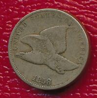 1858 FLYING EAGLE SMALL LETTERS CENT  GOOD COIN SHIPS FREE