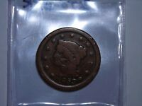 1853 LARGE CENT BRAIDED HAIR CENT 1853-P LOT 1 SHARP LARGE PENNY