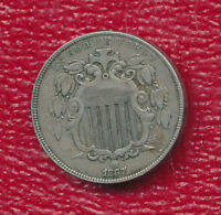 1867 SHIELD NICKEL NO RAYS VARIETY -   FIVE CENT COIN SHIPS FREE
