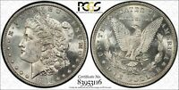 Click now to see the BUY IT NOW Price! 1886 O MORGAN SILVER DOLLAR VAM 1A SINGLE CLASH PCGS MS 62