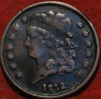 1832 PHILADELPHIA MINT COPPER CLASSIC HEAD HALF CENT 13 STAR