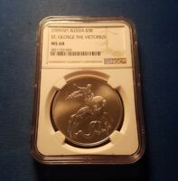 2009 SP RUSSIA SILVER 3 ROUBLE ST. GEORGE THE VICTORIOUS NGC