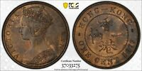 1877 HONG KONG 1 CENT PCGS MS63 RED BROWN LOTDW29 KM4.2 15 PEARLS