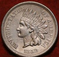 1859 PHILADELPHIA MINT  INDIAN HEAD CENT