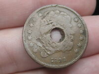 1832 CAPPED BUST HALF CENT- OLD TYPE COIN