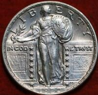 UNCIRCULATED 1920 PHILADELPHIA MINT SILVER STANDING LIBERTY