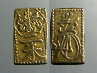 GOLD / AR BAR / INGOT_____NISHU KIN______SAMURAI PERIOD OF J