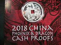 2018 CHINA DRAGON & PHOENIX 1 OZ. SILVER PROOF   ONLY 5 000