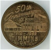 1962 TIMMONS ONTARIO 50TH ANNIVERSARY MEDAL