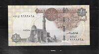 EGYPT EGYPTIAN 2016 POUND AU-UNC BANKNOTE PAPER MONEY CURRENCY BILL NOTE