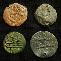 FOUR ISLAMIC 'S TOTAL WEIGHT 11.66 GRAMS