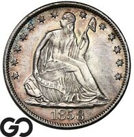 1858 S SEATED LIBERTY HALF DOLLAR WELL SOUGHT AFTER BETTER D