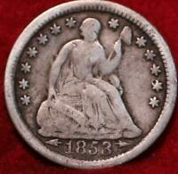 1853 PHILADELPHIA MINT SILVER SEATED HALF DIME WITH ARROWS