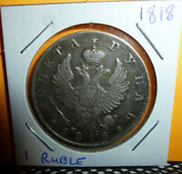 1818 RUSSIAN 1 ROUBLE COIN SILVER RUSSIA IMPERIAL RUBLE