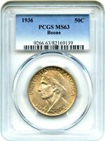 1936 BOONE 50C PCGS MINT STATE 63 - LOW MINTAGE ISSUE - SILVER CLASSIC COMMEMORATIVE