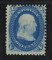 CKSTAMPS: US STAMPS COLLECTION SCOTT63 1C FRANKLIN MINT NH O