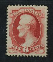 CKSTAMPS: US STAMPS COLLECTION SCOTT148 6C LINCOLN MINT HR P