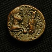 STATER KING OF BOSPORUS RHESCUPORIS V AND CONSTANTINE I 7.77 GRAMS 20MM AD 325