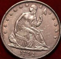 1891 PHILADELPHIA MINT SILVER SEATED HALF DOLLAR