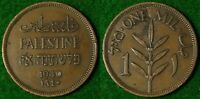 PALESTINE 1 MIL COIN DATED 1940    DATE IN