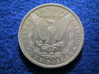 1881 S MORGAN SILVER DOLLAR - LIGHTLY TONED LUSTROUS ALMOST UNCIRCULATED