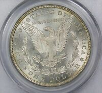 1880 O OVER 79  MORGAN DOLLAR PCGS MS 62 REALLY EARLY CLASHED COIN VAM 6A