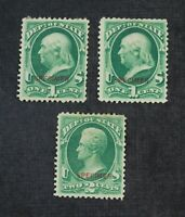 CKSTAMPS: US STAMPS COLLECTION SCOTTO57S 1 CREASE REGUM O58S