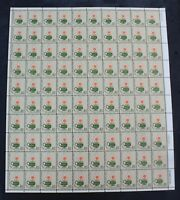 CKSTAMPS: US STAMPS COLLECTION SCOTT1611 SHEET 100 MINT NH O