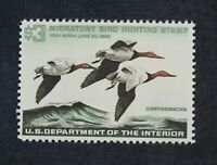 CKSTAMPS: US FEDERAL DUCK STAMPS COLLECTION SCOTTRW32 $3 MIN