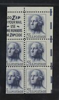 CKSTAMPS: US ERROR EFO FREAKY STAMPS COLLECTION SCOTT1213A M