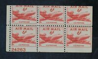 CKSTAMPS:US ERROR EFO FREAKY STAMPS COLLECTION SCOTTC39A MIN