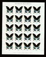 US 4736A MNH SPICEBUSH SWALLOWTAIL BUTTERFLY 66C   IMPERF NO