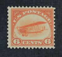 CKSTAMPS: US AIR MAIL STAMPS COLLECTION SCOTTC1 MINT NH OG C