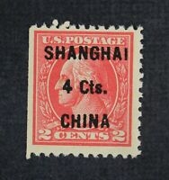CKSTAMPS: US POSTAL AGENCY IN CHINA STAMPS COLLECTION SCOTTK