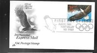 US FDC FIRST DAY COVER   2542 EXPRESS EAGLE 1991  ARTCRAFT