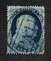 CKSTAMPS: US STAMPS COLLECTION SCOTT20 1C FRANKLIN USED