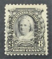 NYSTAMPS US CANAL ZONE STAMP  7 MINT OG H $150   S10X1338