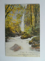 DISCOUNT STAMPS : MALAYSIA WATER FALLS PICTURE POST CARD TO CA USA