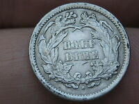 1872 S SEATED LIBERTY HALF DIME- MM BELOW BOW- V4, MICRO S,  SMALL S,