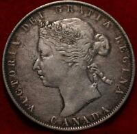 1871 CANADA 50 CENTS SILVER FOREIGN COIN