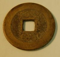 CHINA CHING DYNASTY 1736 1795 CHIEN LUNG CURRENCY ANCIENT COIN ORIGINAL BRONZE I