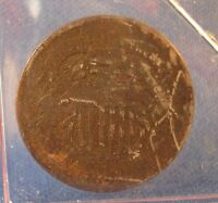 1864 TWO CENT PIECE - GOOD